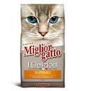 غذای خشک گربه میگلیور گاتو برای گربه های بالغ 2 کیلویی