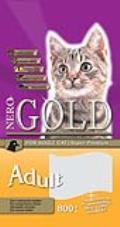 غذای خشک گربه نروگولد -مخصوص گربه های بالغ -800 گرم