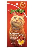 خوراکی تشویقی گربه جرهای با طعم مرغ