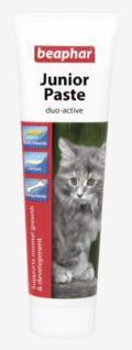 خمیر مولتی ویتامین مخصوص گربه ها