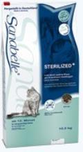 غذای خشک گربه های عقیم شده 10 کیلویی