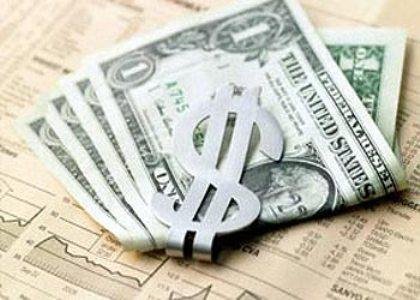 قیمت روز دلار در صرافی های تهران